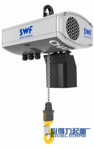 (德国)swf环链电动葫芦
